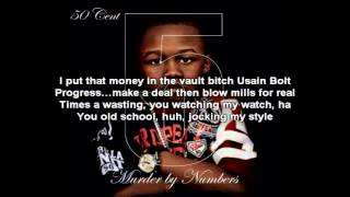 50 Cent - United Nations Lyrics