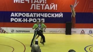 00027. Чемпионат и Первенство Ростовской области 2017