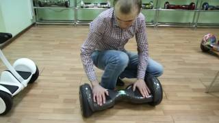 Гироскутер с самобалансом, самобалансирующийся гироскутер Smart Balance