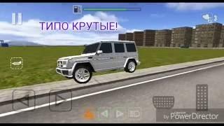 Offroad Car G(ГЕЛИК) покатушки ПО ГОРОДУ!!!!-Clashers.Tv