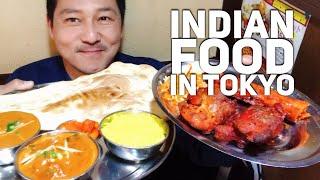 Amazing Indian Food & Walk Around Tokyo's Best Local Town
