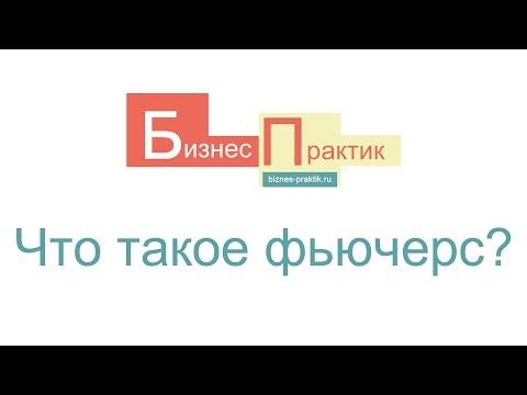 Видео стратегий для бинарных опционов