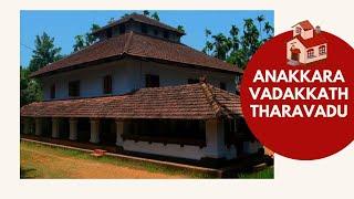 Anakkara Vadakkath Tharavadu