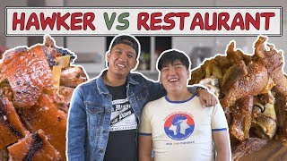 "Click on the ""CC"" button at the bottom of the video for subtitles!  In this episode of Hawker VS Restaurant, we compared Filipino Cuisine that encompasses and reflects Western and Asian cultural influences! Watch to find out which will emerge as the champion! Is it the hawker or the restaurant?  Hawker VS Restaurant is a new series where you'll see us comparing 1 dish from 2 different makan places - one has to be from a hawker stall and the other from a restaurant. We will be comparing them based on quality, quantity and whether they offer value for money!   Address for the locations: 1. Iskina Cebu 73A Ayer Rajah Crescent, #01-27, Singapore 139957 - Liempo, Grilled Pork Belly (1/2kg - $12) - Manok, Grilled Chicken (Half - $10) - Bellychon, Pork Belly with Flavouring (1/4kg - $12) - Spicy Bellychon, Spicy Pork Belly with Flavouring (1/4kg - $12)  2. Filipino Fiesta Restaurant 450 Joo Chiat Rd, Singapore 427663 - Lechon Kawali, Deep Fried Pork Belly ($15) - Inihaw na Lempo, Grilled Pork Belly ($18)  - Inihaw na Manok, Grilled Boneless Chicken ($15) - Crispy Pata, Crispy Pork Knuckle ($35)  All our videos are non-paid reviews unless specifically stated.   Know any places we should check out? Leave it in the comments below!    Follow Eatbook SG on Social Media! https://facebook.com/EatbookSG https://instagram.com/eatbooksg  Featuring (in order of appearance): Julian - https://www.instagram.com/joel_s/ Chris - https://www.instagram.com/sohchris/  Filmed By: Koh Hui Qing - https://www.instagram.com/chingqingbear/ Jeraidine Kwong - https://www.instagram.com/jeraidineee/  Edited By: Jeraidine Kwong - https://www.instagram.com/jeraidineee/   Business And Sponsorship Enquiries: hello@eatbook.sg"