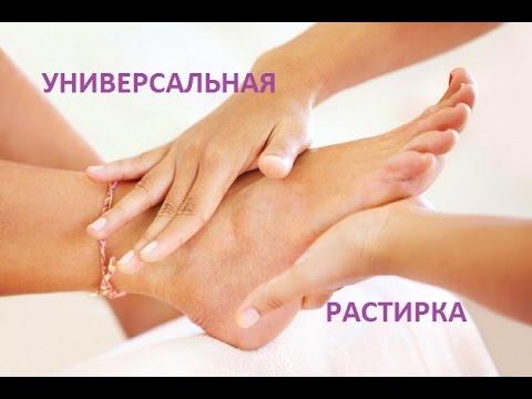 Лечение суставов народными средствами. А также мышечные боли,боли в пояснице и спине