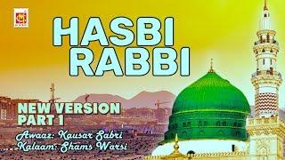 Hasbi Rabbi Jallallah – PART 1 (New Version   - YouTube