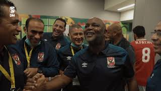 شاهد فرحة لاعبي الأهلي وموسيماني داخل غرفة الملابس بعد التأهل للنهائي