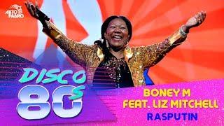"Video thumbnail of ""Boney M feat. Liz Mitchell - Rasputin (Disco of the 80's Festival, Russia, 2015)"""