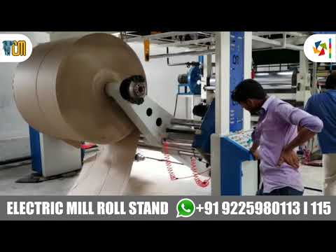Shaftless Electric Mill Roll Stand