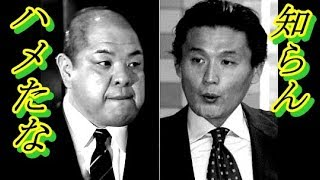 日馬富士引退で謝罪貴ノ岩暴行を隠す相撲協会を暗に非難した貴乃花親方!