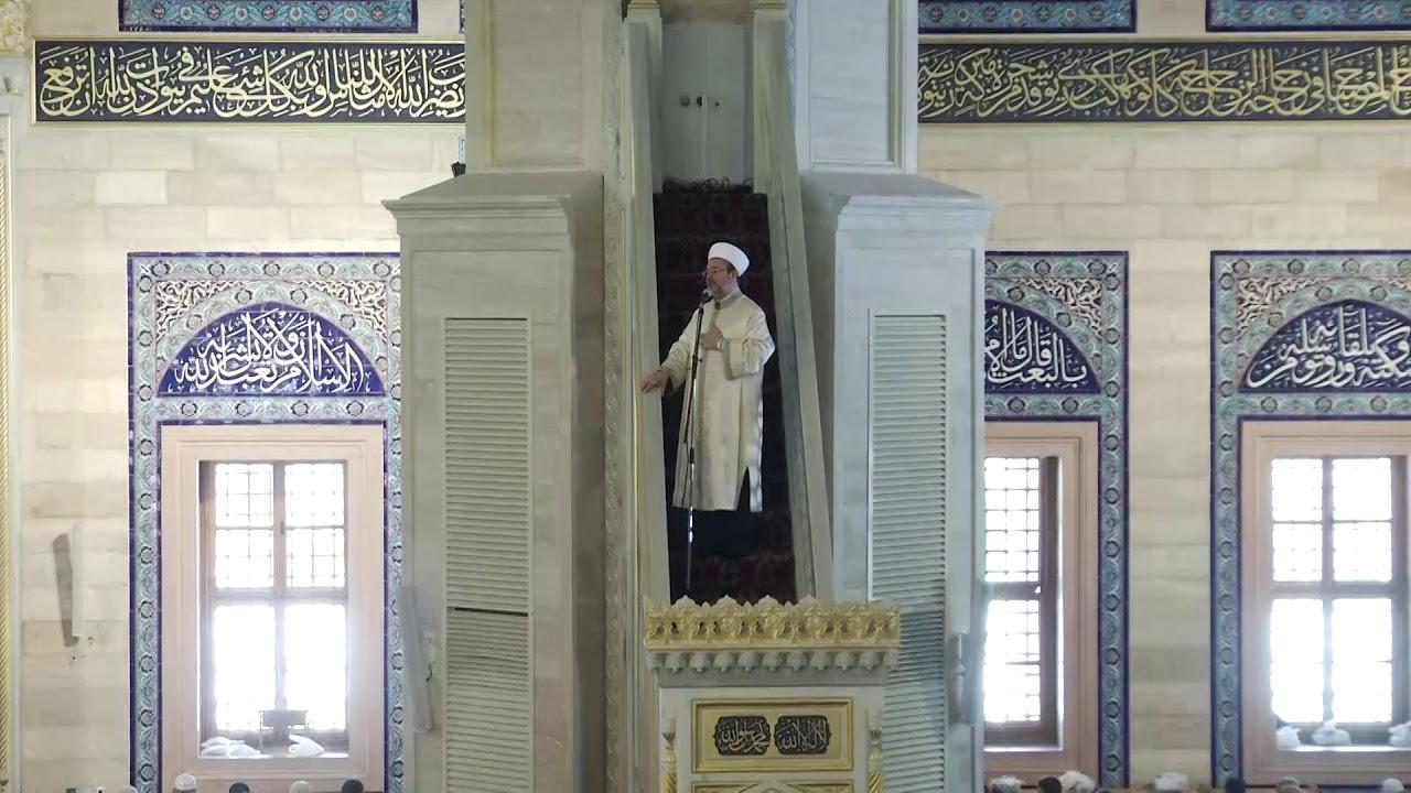 Adana Sabancı Merkez Camii I Cuma Hutbesi I 13.06.2014