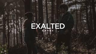 Ed Sheeran - Happier (Tiësto Remix) (Lyrics)