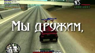 Игра GTA, [NGS] TTePeTPy