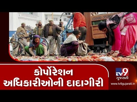 SMC officials slap fine on vegetable vendors, throw veggies on road in Varachha | Surat - Tv9