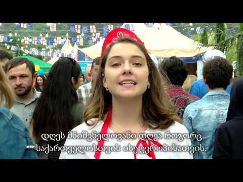 Europe Day 2017 in Tbilisi Georgia