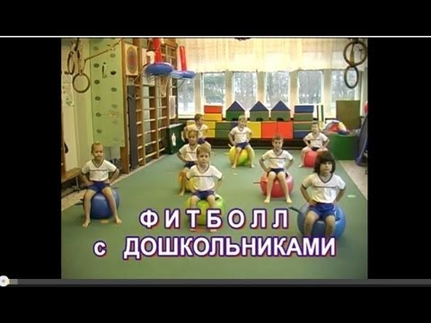 Формирование и воспитание правильной осанки у школьников