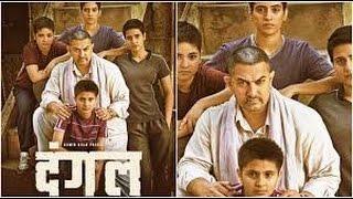 Dangal Full Movie Part 1 Aamir Khan 2016 ฟรวดโอออนไลน ดทว