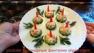 Очень вкусная, легкая и красивая закуска - Быстрые рецепты & Праздничный стол - Украшения блюд