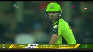 #MSvsLQ  AB de villiers best bating Lahore qalander vs Multan sultan full Hd highlights