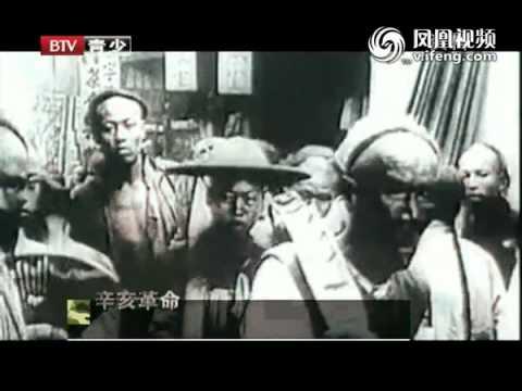 军情解码2011-10-10 专家:武昌起义推翻帝制 改变中国历史