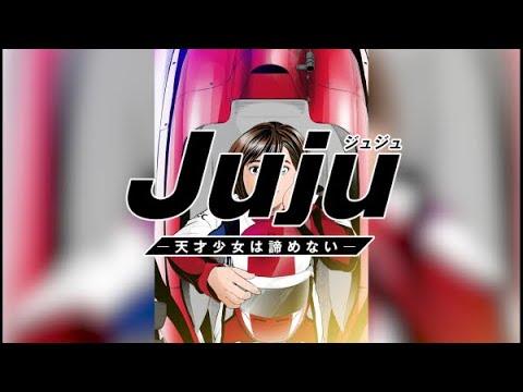 【ボイスコミック】Juju(ジュジュ) ー天才少女は諦めないー(10)
