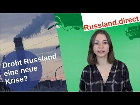 Droht Russland eine neue Krise? [Video]