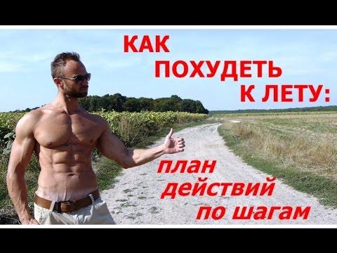 Как похудеть за неделю гречкой