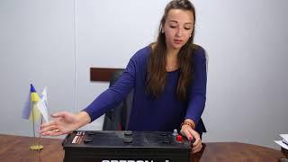 Аккумулятор Oberon 6СТ-225 от компании ПКФ «Электромотор» - видео 2