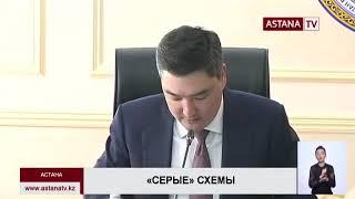 """""""Серые схемы"""" получения субсидий выявили сотрудники АДГСПК"""