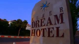 Kemer Dream Hotel, Турция (июнь 2016)