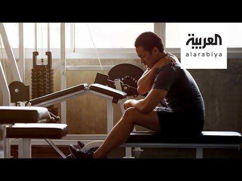 العرب اليوم - شاهد نصائح لتجنب الإصابات الرياضية للحصول على جسم صحيٍ
