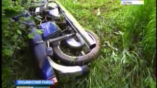 В Юсьвинском районе произошло ДТП с участием 2 мотоциклов