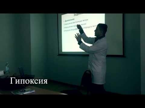 Патофиология лекция  ГИПОКСИЯ