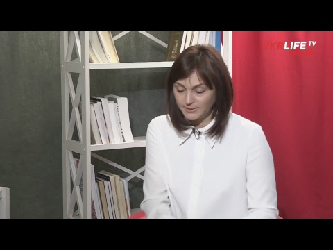 Ефір на UKRLIFE TV 17.01.2018