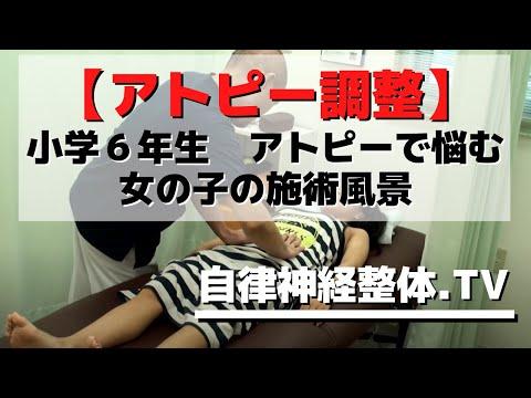 6年生の女の子を、あの手この手で触り続ける