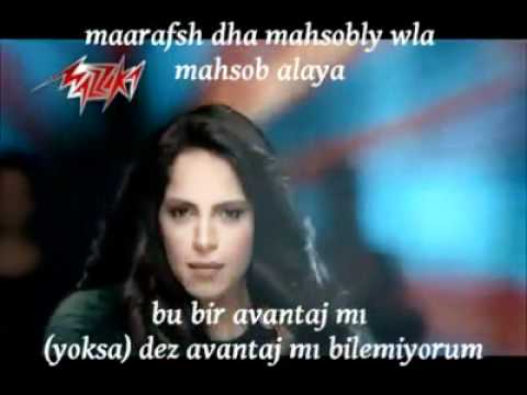 AMAL MAHER RAYEH BEYA FEEN MP3