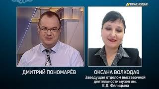 """Проект """"Библионочь"""" будет посвящен Александру Сергеевичу Пушкину и театрам"""