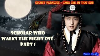 Secret Paradise - Jang Jae In [THAI SUB] Scholar Who Walks The Night OST.