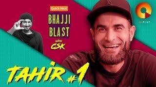 Imran Tahir Part 1 | Quick Heal Bhajji Blast With CSK | QuPlayTV