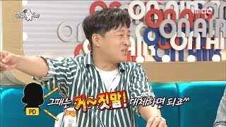 [HOT] When Tae-hyun is offered a Radio Star MC, what is the reaction of people around him?, 180919