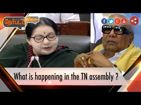 Nerpada-Pesu-What-is-happening-in-the-Tamilnadu-assembly-22-08-16-Puthiya-Thalaimurai