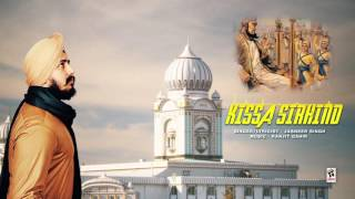 KISSA SIRHIND Full Audio Song  JASNEER SINGH  New Punjabi Songs 2016  AMAR AUDIO