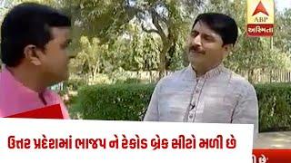 Shri Shankar Chaudhary on ABP Asmita's show 'Netaji no Mood'