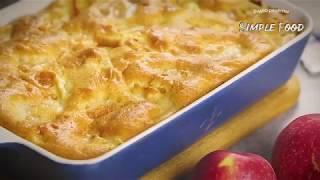 Как приготовить вкусный Яблочный Пирог / 3 простых рецепта / ДОМАШНЯЯ ВЫПЕЧКА С ЯБЛОКАМИ