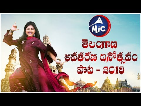 Telangana Formation Day full Song 2019