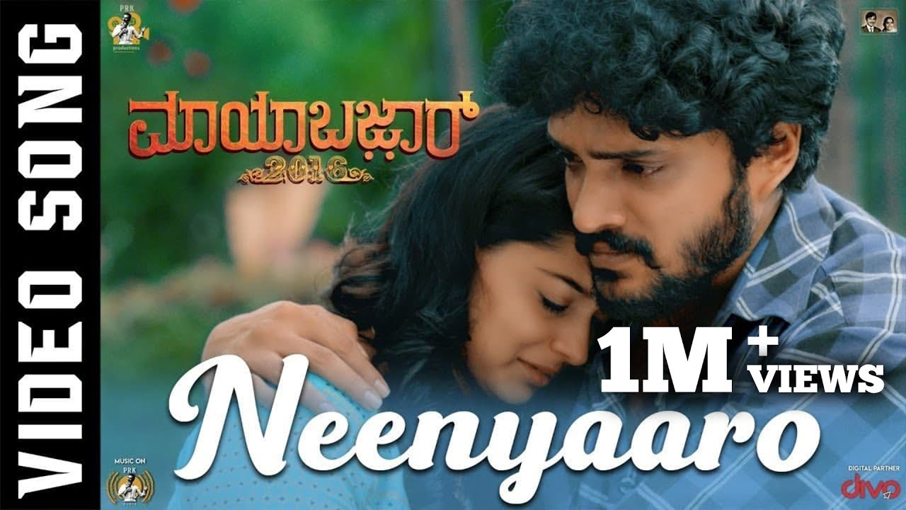 Neenyaaro lyrics - Mayabazar 2016 - spider lyrics
