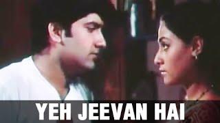 Yeh Jeevan Hai - Classic Hit Hindi Song - Jaya Bahaduri