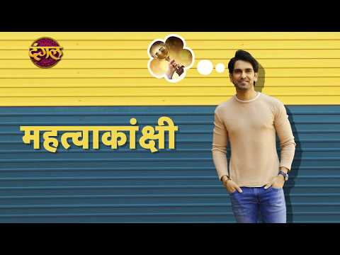 Pyaar Ki Luka Chuppi  || New TV Show || Teaser 2 Only On Dangal TV Channel