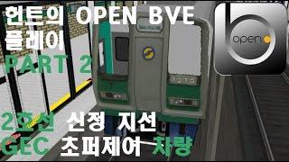 철매]hmmsim2-2호선(신도림~까치산)신정지선 - Mp3Oles