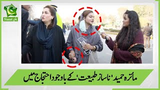 Maiza Hameed is surely intoxicated in this video! what do you think?